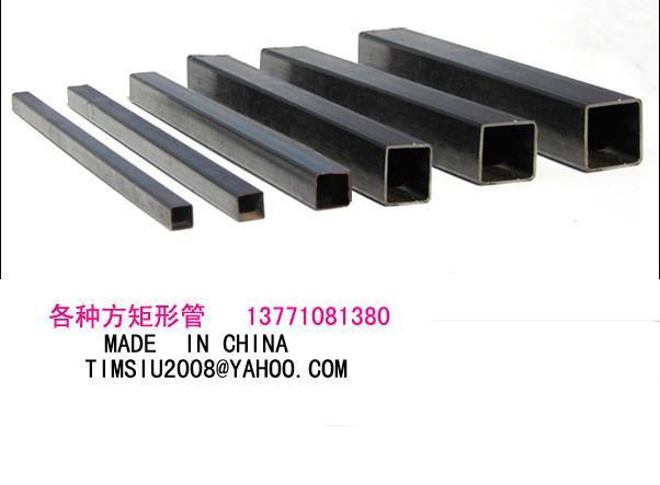 無錫CZ型鋼 5