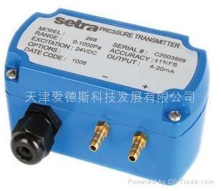 美國SETRA西特268微差壓變送器 1
