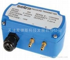 美國SETRA西特268微差壓變送器