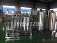 桶裝山泉水生產線