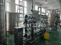 桶裝水生產設備 1