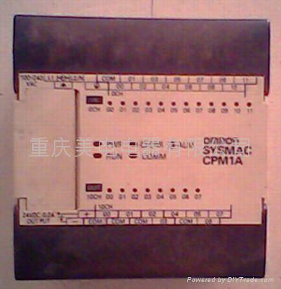 艾默生变频器 1