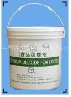 Food Grade Titanium Diox