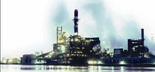 titanium dioxide factory