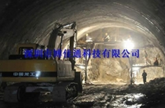 隧道人员考勤定位安全管理系统