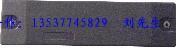 铁路车辆标签