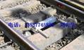 铁路微波天线 2