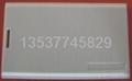 2.45G有源电子标签