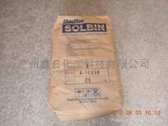日信SOLBIN A三元氯醋樹脂