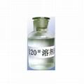 120#橡膠工業用溶劑油
