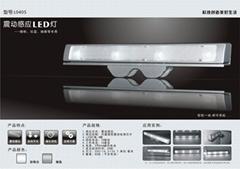 新款LED震动感应灯 衣柜灯橱