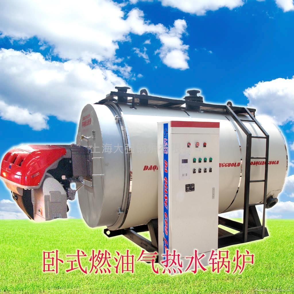 厂家直销低氮卧式燃气热水锅炉 1