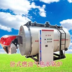 厂家直销低氮卧式燃气热水锅炉