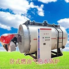超低氮環保型燃氣臥式熱水鍋爐  廠家直銷