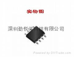 XL7045_80V降压电动车电源ic