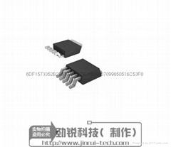XL7015 80V降压电动车电源ic