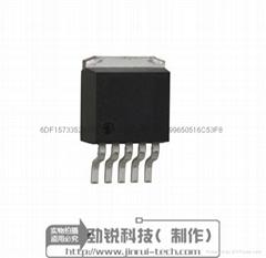 XL7035_80V降压电动车电源ic