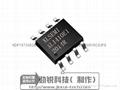 XL7026_90V降压电动车电源ic 1