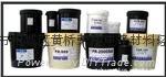 線路油墨阻劑PR2000SA