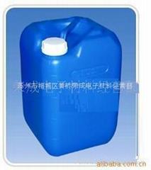 三氯化铁蚀刻再生剂