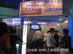 2010上海智能家居展覽會
