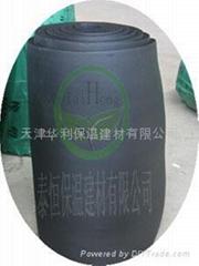 橡塑海綿B1級
