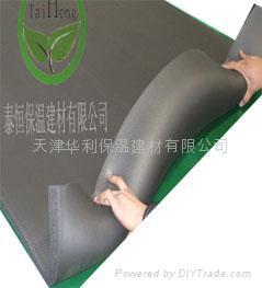 橡塑海绵B1级 2