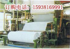 小型造紙設備 2