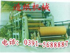 小型圓網環保造紙機 2