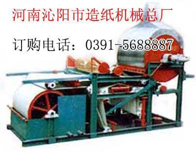 造紙機F 3