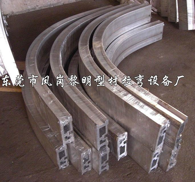 铝材弯弧 3