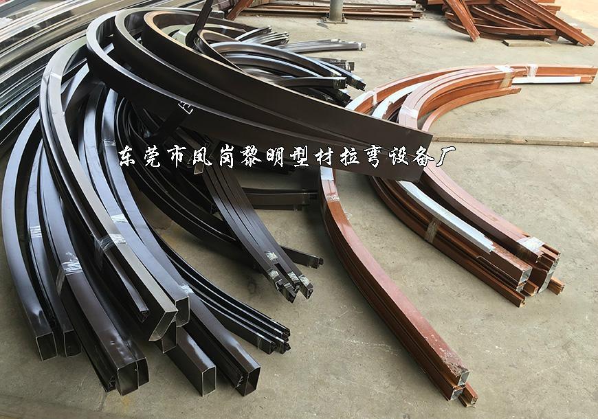 铝材弯弧 2