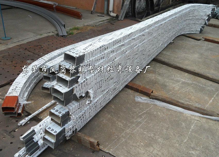 铝材弯弧 1