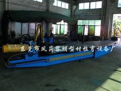70吨拉弯设备