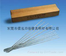 不锈钢焊条/焊丝:2205 2507 132 316