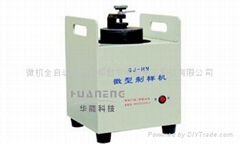 GJ-HN系列密封式化验制样粉碎机、煤炭检测设备、煤质化验
