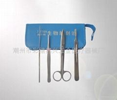 生物解剖器 教學解剖器