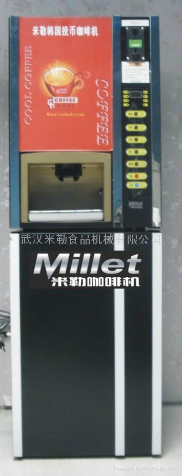 米勒自动投币咖啡饮料机(冷热两用)  2