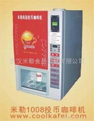米勒投币咖啡机原厂品质保证