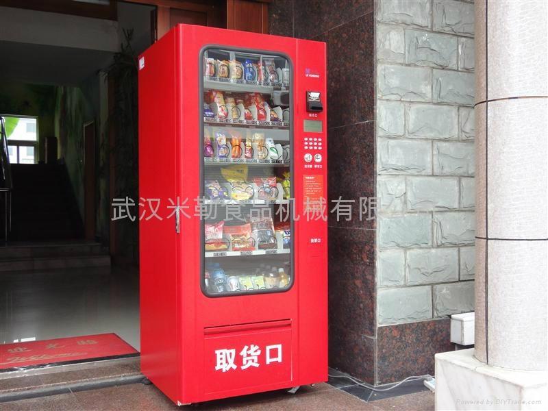 米勒自動飲料售賣機自動售貨機 1