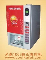 米勒自动投币咖啡饮料机(冷热两用)