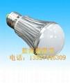 LED贴片灯泡-