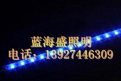LED硬光條