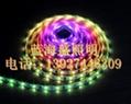 LED幻彩光條