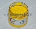 液體硅膠專用色膏色漿