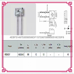 台湾亿光原装正品940NM红外线发射管插件式方形IR928-6C