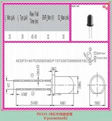 台湾亿光原装正品插件式红外线接收管高灵敏光敏接收管PD333-3B