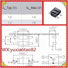 热卖台湾亿光原装正品对射反射式光电传感器ITR8307-TR8