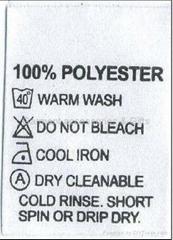 Printed label-care label-brand label