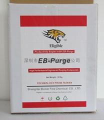 EB-Purge洗机料